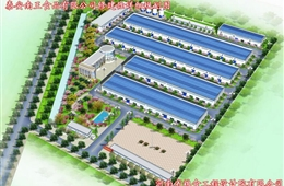 山东泰安南王食品厂