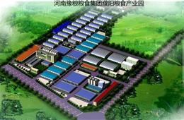 豫粮集团濮阳粮食产业园
