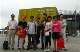 我院职工参观上海世博会