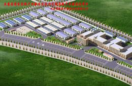 山西五寨农村产业融合发展示范园