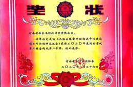 长垣县粮食仓储物流中心建设项目可行性研究报告